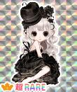 新月の瞳・黒林檎姫