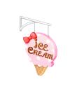 アイスクリーム屋の看板