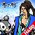 蒼流の剣士【HARD】